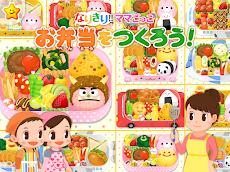 なりきり!!ママごっこ-お弁当を作ろう!のおすすめ画像2