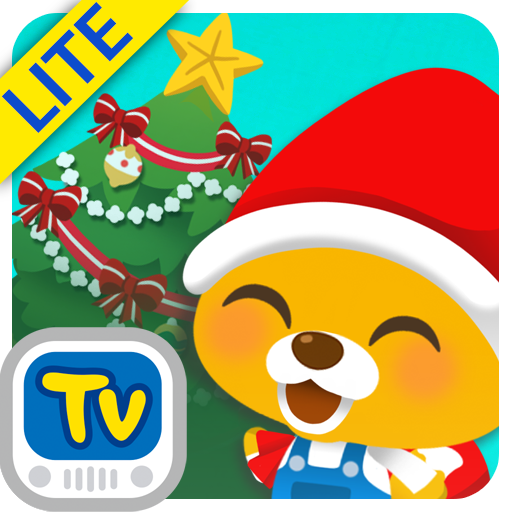 에디의 크리스마스(Lite) (game)
