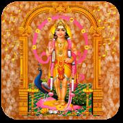 Murugan Tamil Bakthi Padalgal : Devotional Songs