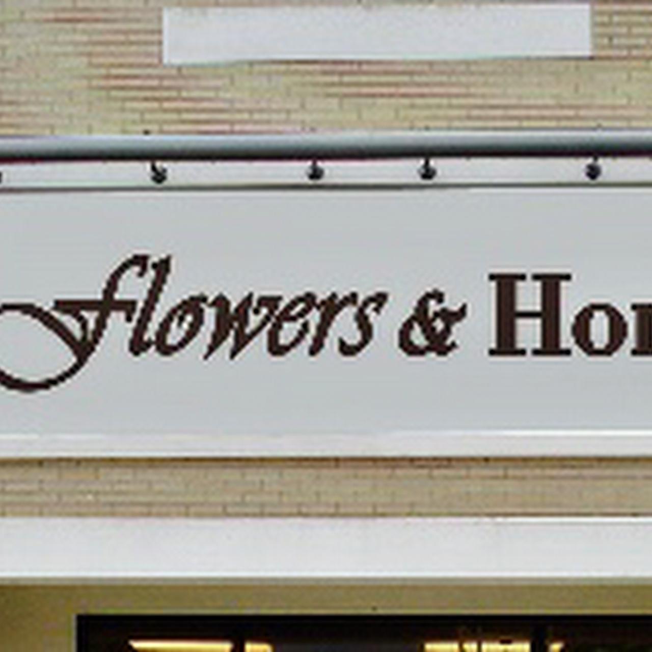 Flowers Home Hot Springs Ar Florist In Hot Springs National Park