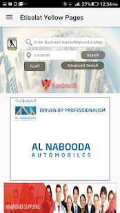 UAE YellowPages- screenshot thumbnail