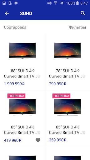 u041cu0430u0433u0430u0437u0438u043d Samsung 2.6.17 screenshots 3