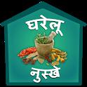 Ayurvedic Gharelu Nuskhe icon