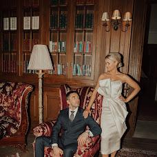 Wedding photographer Diana Shishkina (DianaShishkina). Photo of 20.11.2018