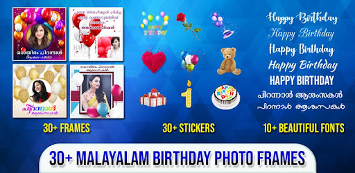 Swell Malayalam Birthday Photo Frames Wishes Apps On Google Play Personalised Birthday Cards Rectzonderlifede