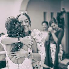 Fotógrafo de bodas Antonio Taza (antoniotaza). Foto del 15.03.2018