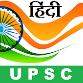Hindi UPSC 2017 Current Affairs General Knowledge