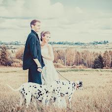 Wedding photographer Aleksandr Svyatkin (Rdnaskella). Photo of 19.04.2014