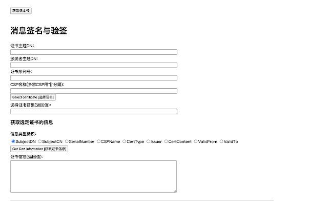 CFCA CryptoKit.Paperless.NIFA Extension