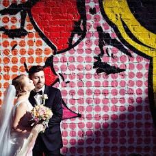 Свадебный фотограф Алёна Парфёнова (Lyova). Фотография от 20.01.2016