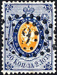 Un timbre de Russie utilisé en Lituanie