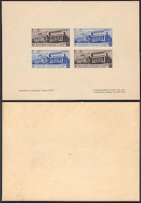 L'exposition philatélique de Moscou de 1932