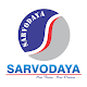 Download Sarvodaya For PC Windows and Mac
