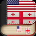 English to Georgian Dictionary -Learn English Free icon