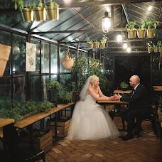 Wedding photographer Dariusz Bundyra (dabundyra). Photo of 28.11.2018