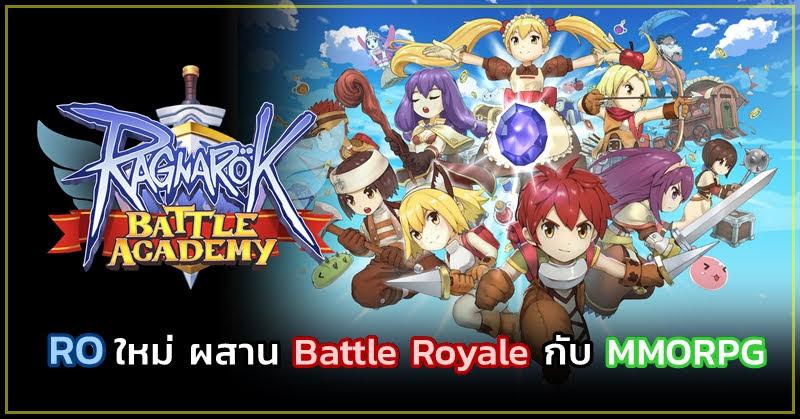 ROBA เกมใหม่คนไทยร่วมพัฒนา MMORPG ผสาน Battle Royale