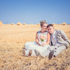 Wedding photographer Yuliya Kireeva (YuliaFOTO). Photo of 01.09.2014