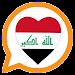 ملتقى شباب وبنات العراق Icon