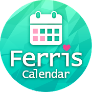 かわいい❤無料のスケジュール帳 - フェリスカレンダー