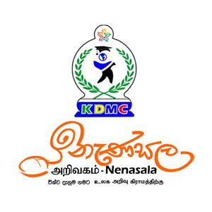 KDMC Nenasala