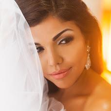 Wedding photographer Elena Fedorova (Neilina). Photo of 04.09.2015