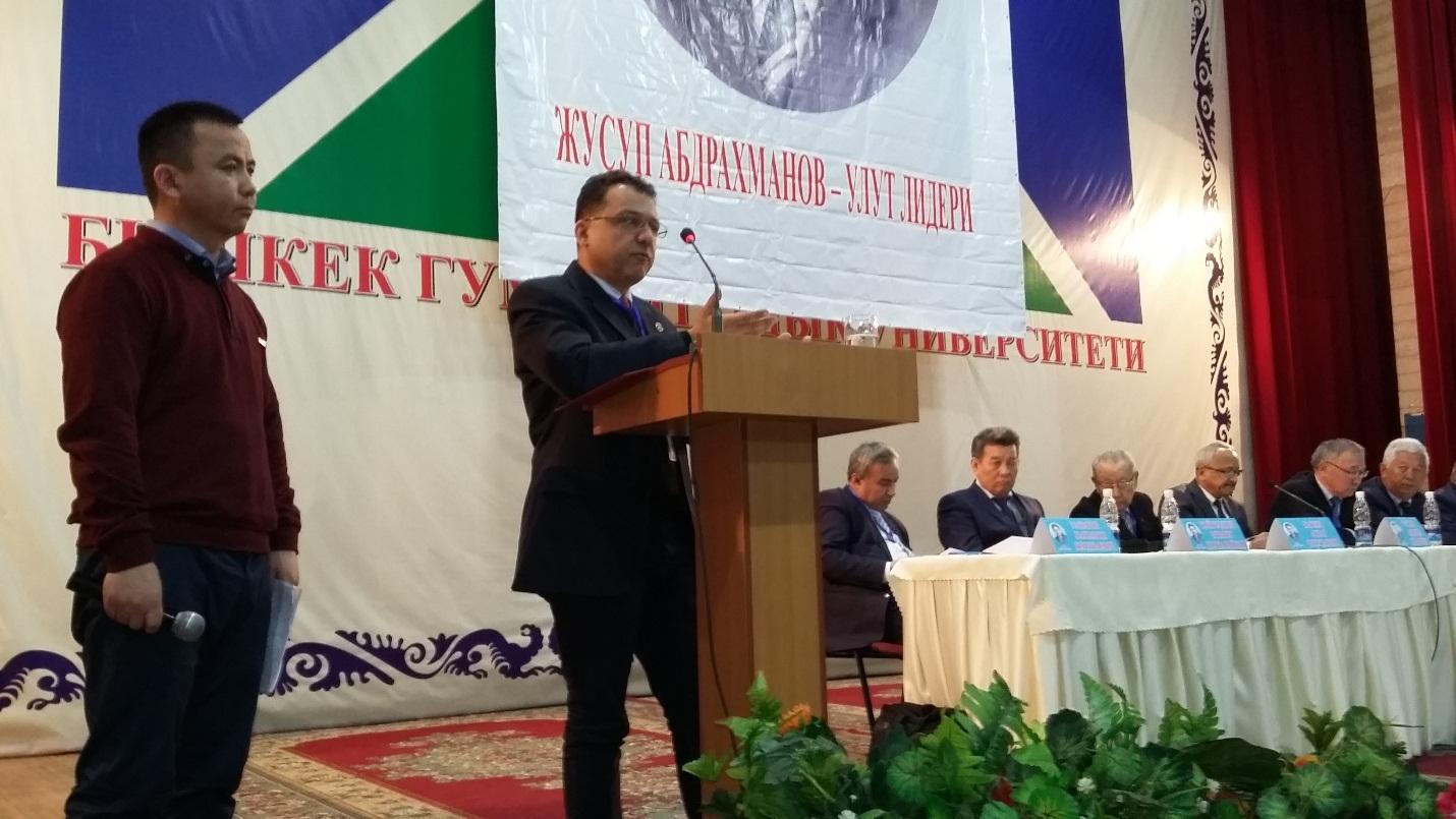 D:\Конференцилар сентя 2017\Жусуп Абдрахманов конфер в БГУ 12.02.18\20180312_160133.jpg