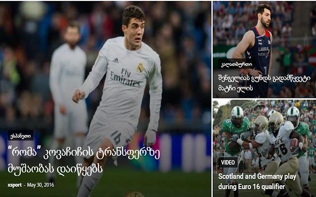 New Tab Page Xsport