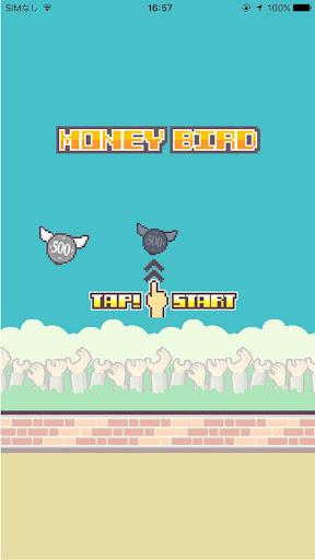 MoneyBird ~u304au91d1u304cu9032u5316u3059u308bu3074u3087u3093u3074u3087u3093u30a2u30afu30b7u30e7u30f3~ 5.0 Windows u7528 1