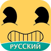 Amino for Bendy Russian Бенди