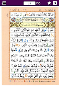 Download Para 25 of Holy Quran Tajweed Colour Coded Arabic For PC Windows and Mac apk screenshot 7