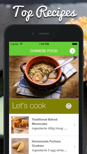 中國 食品。快速輕鬆地烹飪。最佳美食傳統配方和經典菜餚。食譜