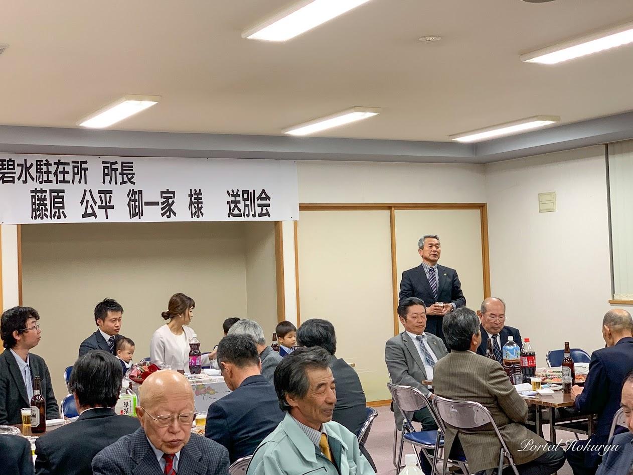北竜消防団・加藤宰 団長