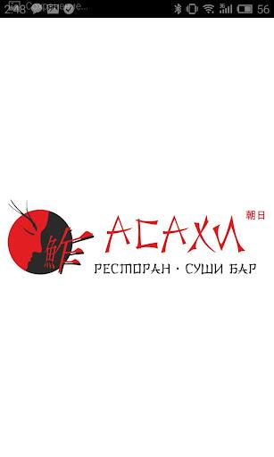 Суши-Бар Асахи