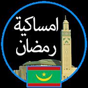 Ramadan 2019 Mauritania