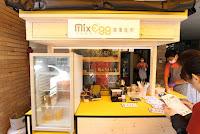 MixEgg 楠梓壽豐店