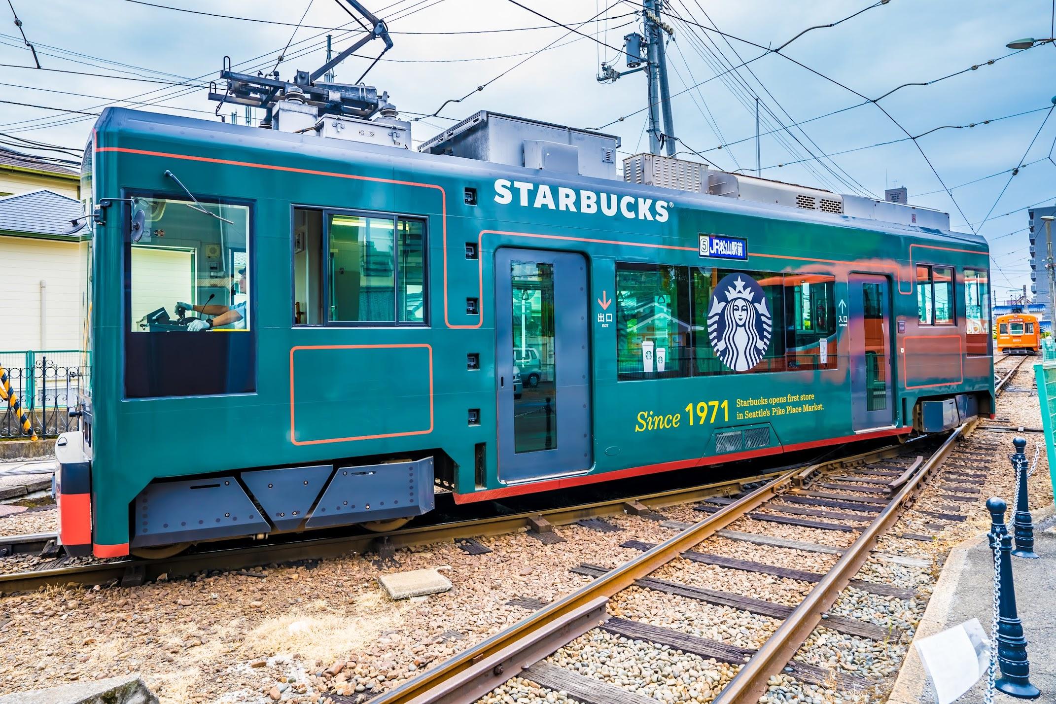松山 路面電車3
