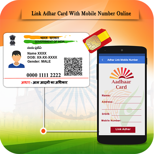 Free Link Aadhar Card with Mobile Number Online