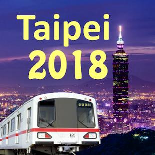 Taipei MRT Map 2018 ( Taiwan ) - náhled