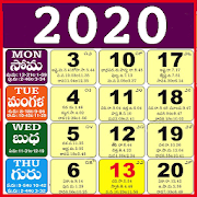 Telugu Calendar 2020 - తెలుగు క్యాలెండర్ 2020