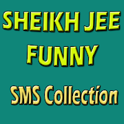 Sheikh Jee Funny SMS - Funny SMS - Funny Latifay