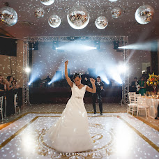 Wedding photographer Ale Crisostomo (alecrisostomo). Photo of 05.11.2015