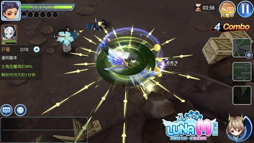 Luna M(u9996u90e8u66f2): u8207u557eu54aau5c11u5973u4e00u8d77u6200u611bu6d3eu5c0d 0.12.629 screenshots 7