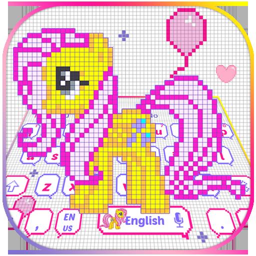 Cute Pixel Unicorn Keyboard Theme Aplikacie V Sluzbe Google Play