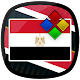 Egypt Flag Theme for XPERIA for PC-Windows 7,8,10 and Mac