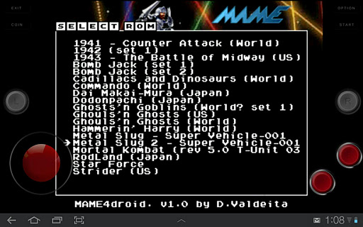 MAME4droid (0.37b5) 1.5.3 screenshots 2