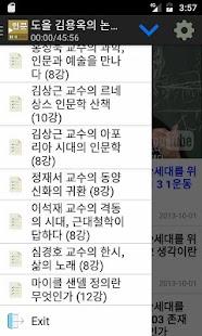인문학 강좌 다시보기 모음 - náhled