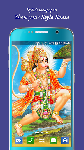 Hindu God pictures - Shiva Ganasha & Ram Wallpaper 1.1.5 screenshots 14