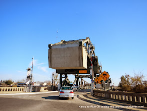 Photo: Walnut Grove Bridge