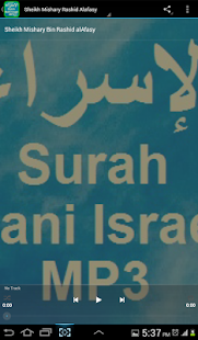 Surah Bani Israel MP3 - náhled