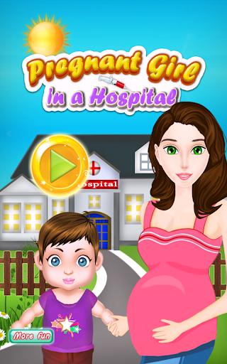 妊娠中の病院の女の子のゲーム